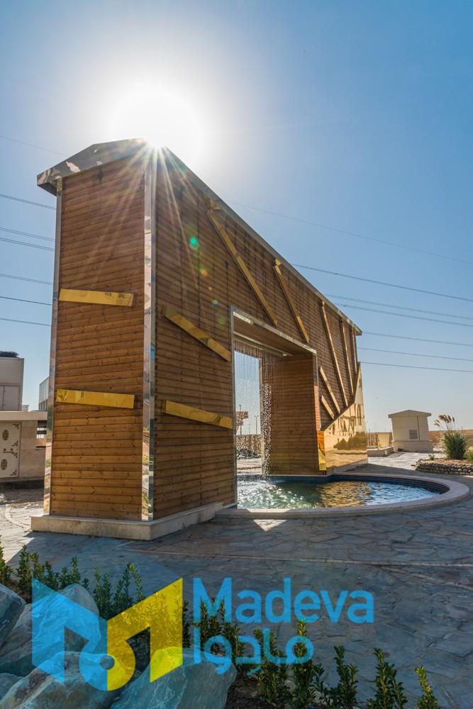 آبنمای پرده ای نازلی مجتمع نیروی هوایی چیتگر